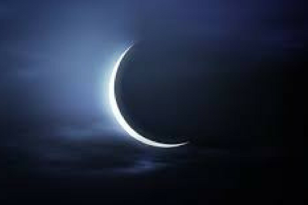 Women's moon